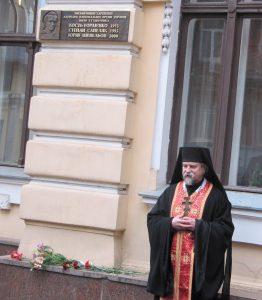 Арїієпископ Ігор Ісіченко