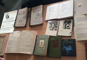 Книжки Мисика_0484